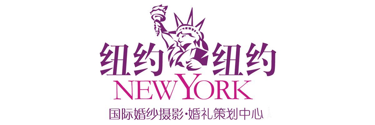 紐約紐約婚紗攝影